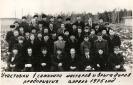 Приморский научно-технический центр ракетно-космической корпорации «Энергия» им. С.П. Королёва